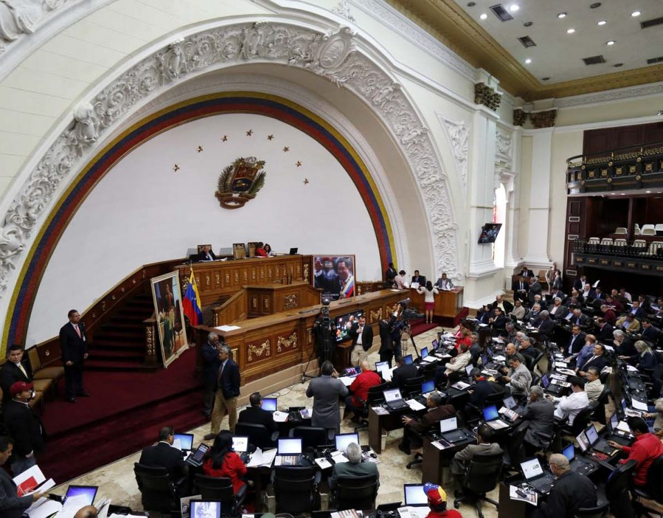 General view of the Venezuelan National Assembly, during a session in Caracas, February 24, 2015. Socialist Party legislators called on Monday for a probe of another Venezuelan opposition leader accused of conspiring against President Nicolas Maduro, days after the mayor of Caracas was arrested on similar charges. REUTERS/Carlos Garcia Rawlins (VENEZUELA  - Tags: POLITICS)